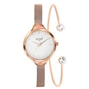 Regal Armbanduhr & Armband in Geschenkbox (1055341)