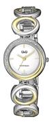 Q&Q Armbanduhr mit zweifarbigem Edelstahlarmband (1057850)